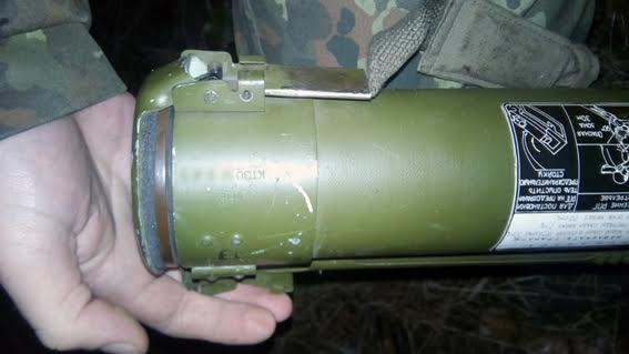 Житель Авдеевки намеревался сдать гранатомет на металлолом