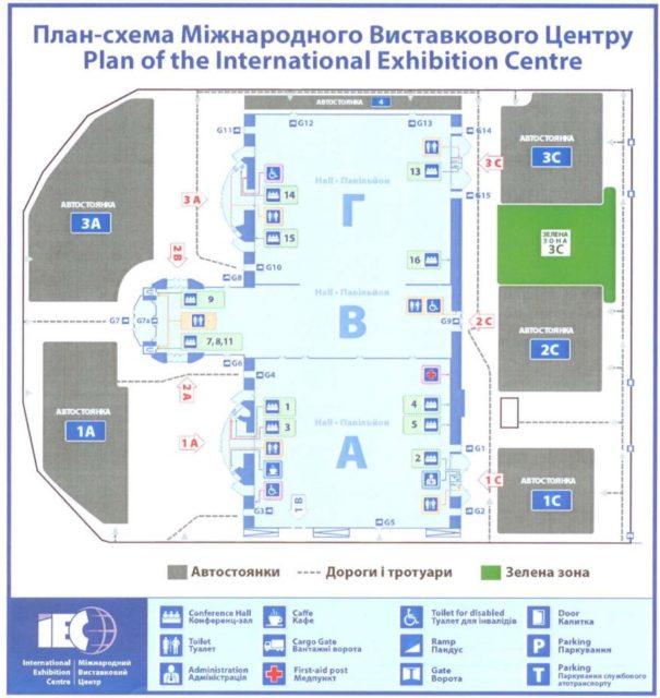Выставочный центр для Евровидения арендовали за35 млн грн