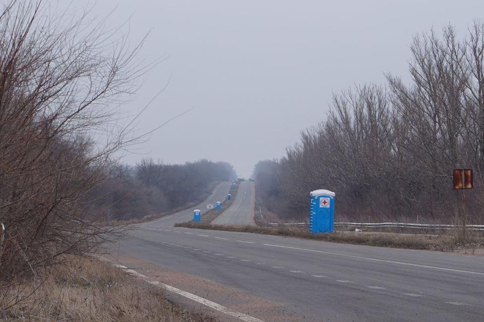 """Жебривский анонсировал захват 8 километров """"серой зоны"""" под Докучаевском"""