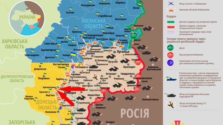 Вооруженный боевик непропустил миссию ОБСЕ через блокпост наДонбассе