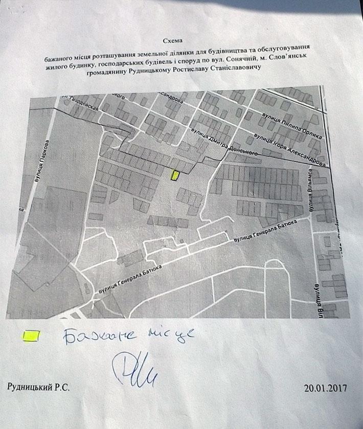 ph2.jpg