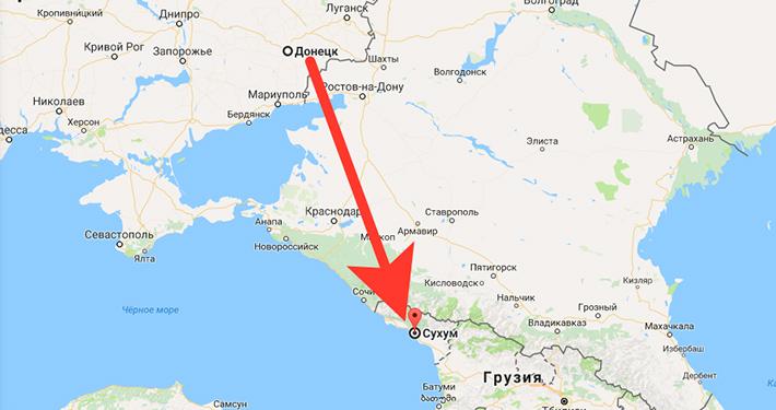 В «ДНР» планируют запустить автобусный рейс в«братскую» Абхазию