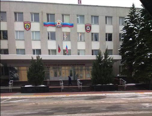 Схваченные участники покушения на руководителя ДНР Захарченко причастны кубийству Анащенко