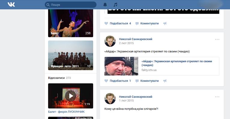 ВЛьвовской опере обнаружили солиста-сепаратиста