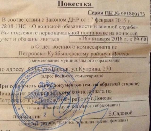 Украинские силовики 12 раз засутки нарушили перемирие— ДНР