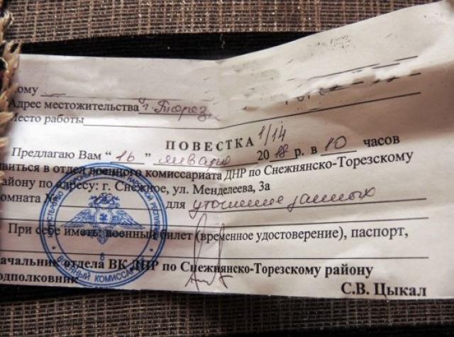 В «Л-ДНР» подсчитали, скольких соотечественников убил «русский мир»
