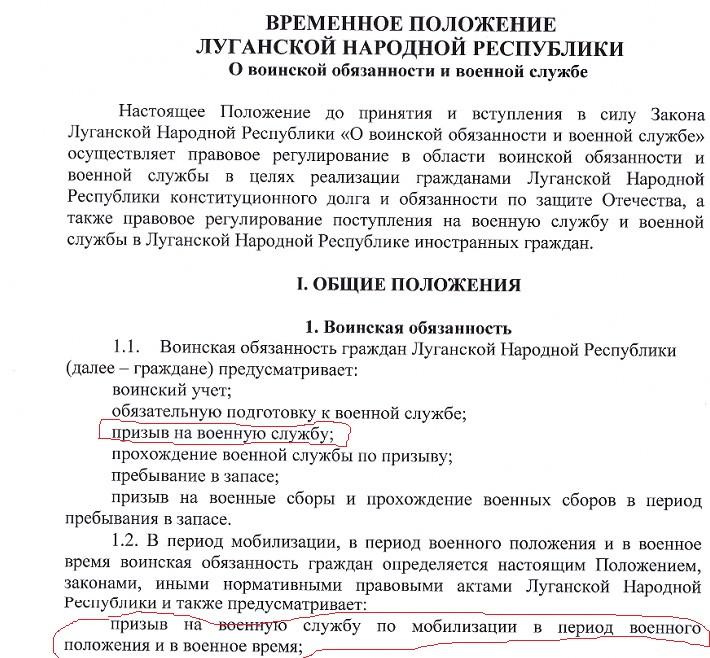 Силовики 45 раз занеделю нарушили перемирие вДонбассе, сообщили вДНР