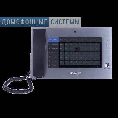 Монитор оператора