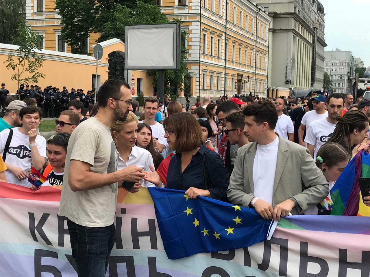 Картинки по запросу марш рівності 2018 лещенко