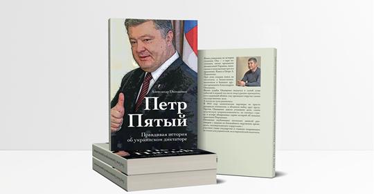 2018 рік став надзвичайно важливим для України, - Порошенко підбив підсумки року, що минає - Цензор.НЕТ 9519