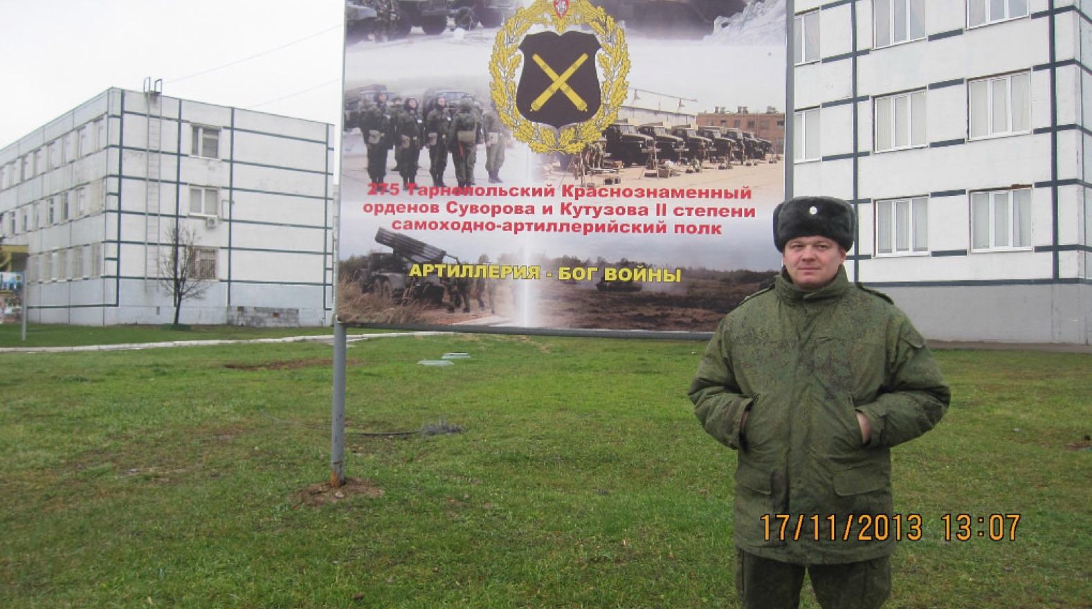 vlasov_artillerygodofwar.jpg
