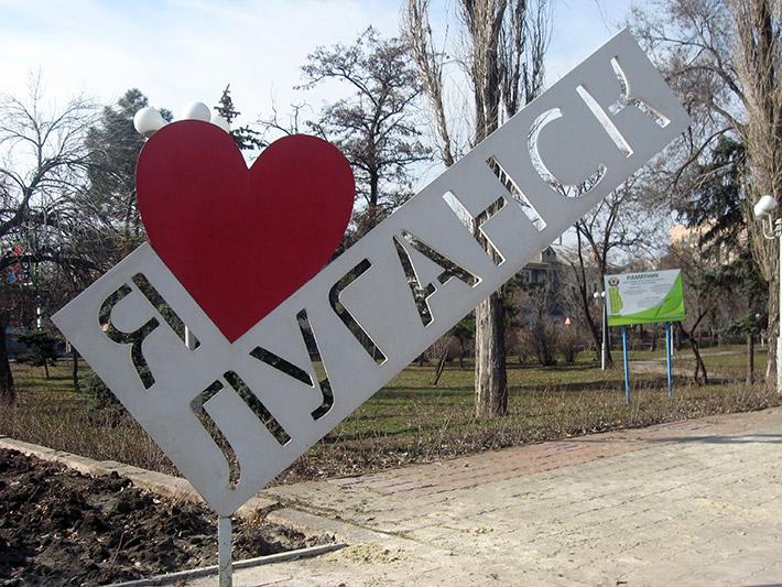 Карта попадания снарядов луганск онлайн