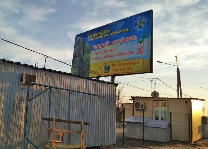 Г попасное луганская область розыск