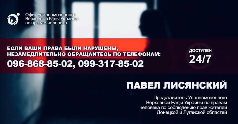 46792263_1927639420656681_3602351751631470592_n.jpg