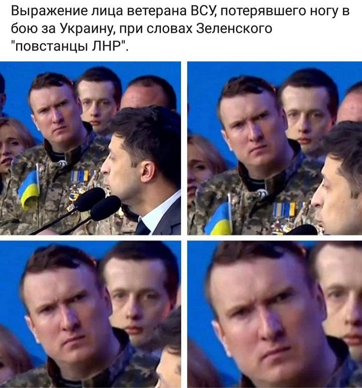 Украина и Молдова против присутствия российских войск на своей территории и навязывания федерализации, - Зеленский - Цензор.НЕТ 6933