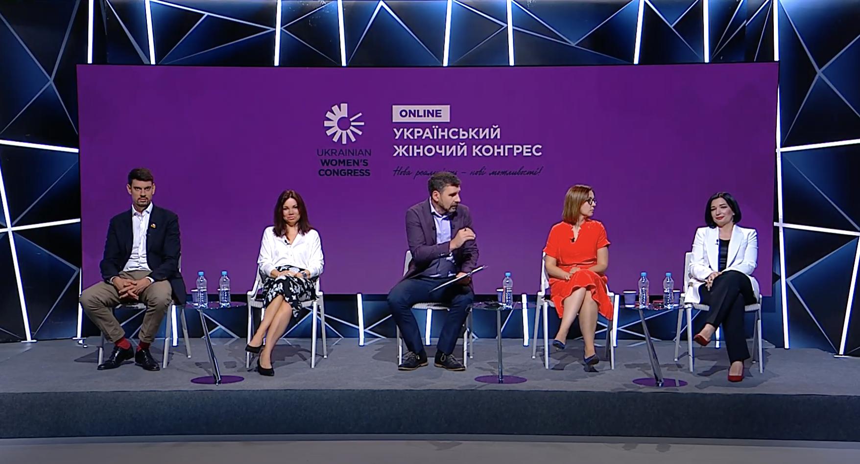 Впервые в истории украинских выборов гендерная квота реально ...