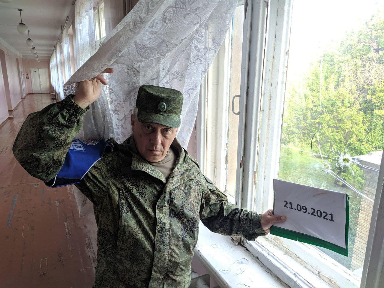 ВСУ обстреляли школу-интернат в Ясиноватой