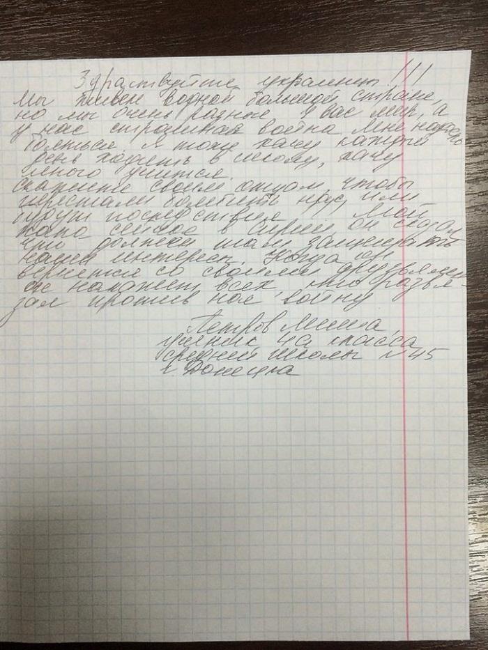образец письма для водителя международника