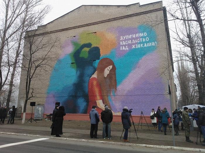25ноября Международный день борьбы заликвидацию насилия вотношении женщин