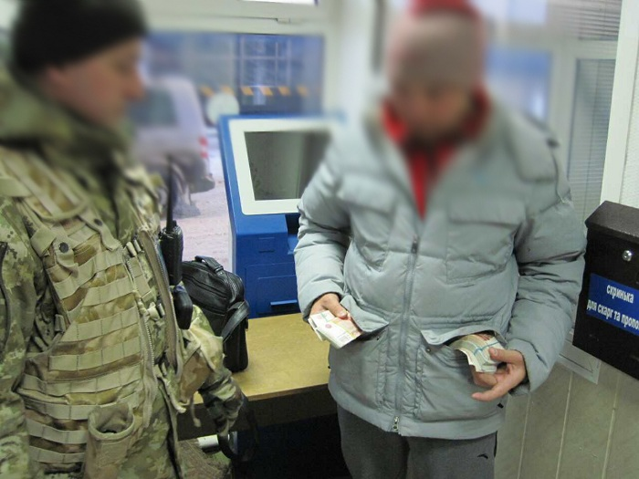 Луганчанин пытался пересечь границу с1,6 млн руб. вкарманах