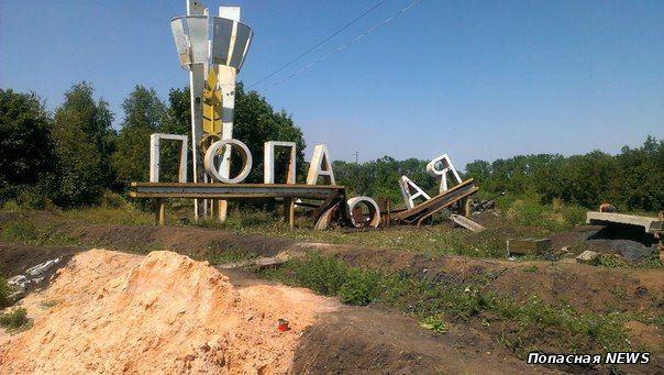 Углегорская ТЭС снова остановлена из-за повреждения от обстрелов - Цензор.НЕТ 6953