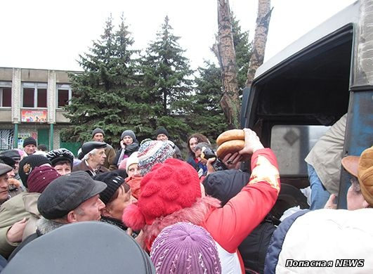 Снять чешскую девушку на улице фото 297-418