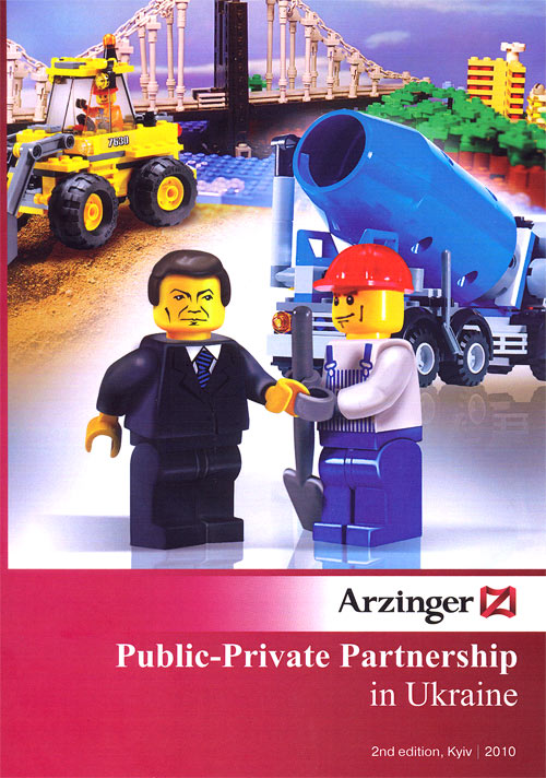 Януковича увековечили в конструкторе Lego