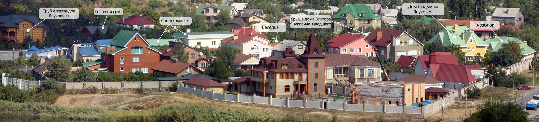 Дача януковича в межгорье фото