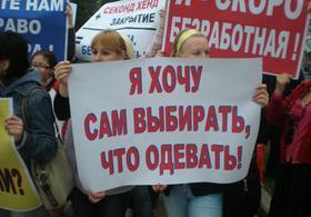 07a072be6ee5 Почему украинцам не по карману одежда отечественного производства ...