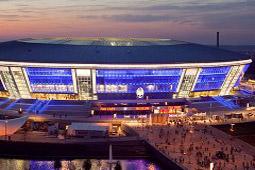 Евро-2012 в Донецке. Впечатления гостей и дончан в сети