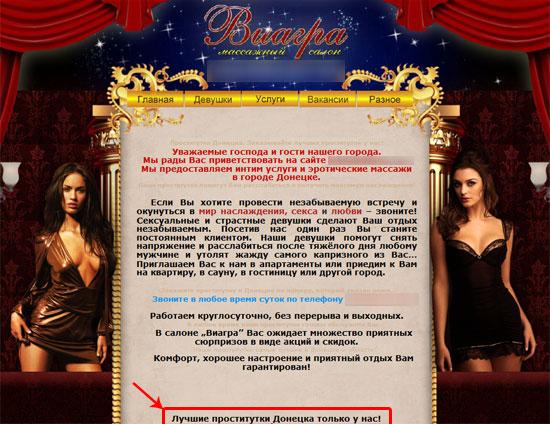 samie-samie-desheviy-prostitutki-v-moskve