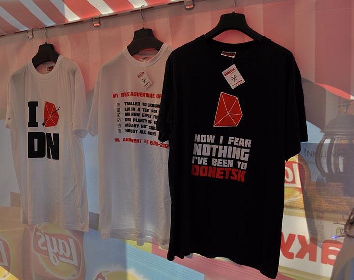 Магазин футболок с надписями в Череповце